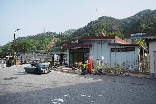 EM130004.jpg